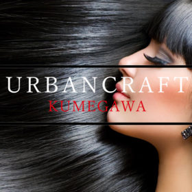 久米川、東村山 美容院(美容室)ストパー、ストレートパーマ、縮毛矯正、髪質改善、ケラチントリートメント